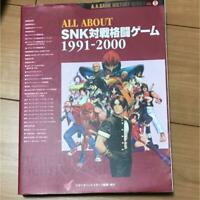 (Used SNK FIGHTING GAME ALL About Guide 1991-2000 Art Book Neo Geo