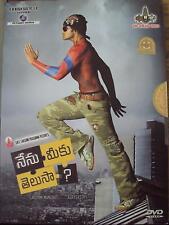 NENU MEEKU TELUSA (2008) MANCHU MANOJ, SNEHA ULLAL ~ TELUGU INDIAN DVD