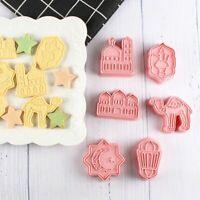 6Pcs/set EID MUBARAK Camel Moon Star Cookie Cutters Ramadan Baking Muslim J0F6