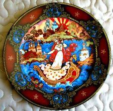 "Russian Seasons Collector Plate #3 ""Summertime Serenade"" w/ Coa Lithuania Unused"