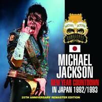 Michael Jackson New Year Countdown In Japan 1992-93 25th Anniversary Remaster CD