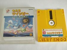 Moero TwinBee Stinger FAMICOM (NES) Disk System Game Disk ,boxed tested-b702-