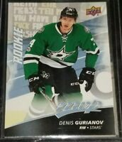 2017-18 Denis Gurianov Upper Deck MVP Rookie #238 Dallas Stars