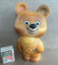 Bear Mishka Olympic USSR rubber