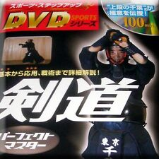 Japanese Sword Kendo Arts 1 0 DVD & BOOK Perfect Master Shinai Martial Arts