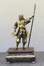 Important Japanese Meiji Miyao Bronze Okimono - Samurai w/ Fan & Spear