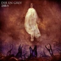 DIR EN GREY-UTAFUMI-JAPAN CD+DVD Ltd/Ed