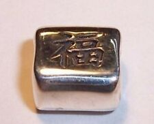 GENUINE BIAGI FORTUNE 925 STERLING SILVER CHARM BRACELET BEAD BIRTHDAY