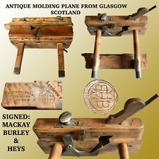 ANTIQUE BRASS BOUND MOLDING PLANE BY MACKAY BURLEY & HEYS GLASGOW SCOTLAND