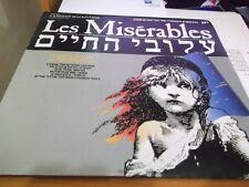 LES MISERABLES HEBREW MUSICAL CAST ISRAEL ISRAELI LP DUDU FISHER toledano