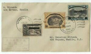 RARE 1943 Manila No1 Philippines Japanese Occupation WWII Censor N2, N6, N7 $150