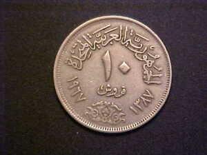 1967 Egypt 10 Piastres KM # 413 - Nice High Grade Circ Collector Coin! -d4185xtc