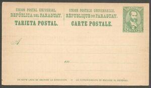 AOP Paraguay 1896 2c green on white postal card mint HG 9