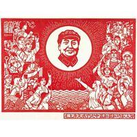 PROPAGANDA POLITICAL COMMUNIST CHINA CHAIRMAN MAO RED SUN BOOK FINE ART PRINT PO