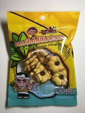 1 pc Thai Street Food Snack Real Fruit  60 g. Biscuits with Pineapple Filling