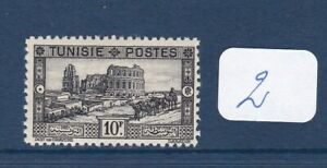 COLONIES 1931/33 TUNISIE N°179 10F.NOIR-N*TB-COTE:65 EUROS-VOIR SCAN R/V-R279