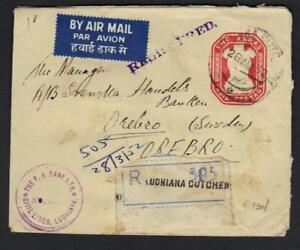 """INDIA 1952 REGISTERED AIR MAIL """"LUDTHIANA CUTCHERY"""" TO"""