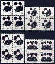 CHINA PRC Sc#1983-6 Blk 4 1985 T106 Giant Panda MNH