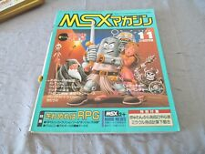 >> msx magazine november 1988/11 magazine first issue magazine japan original! <<