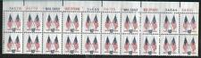 Scott 1509 US Stamp 1973 10c 50 and 13 Stars Plate Block of 20 Top z19
