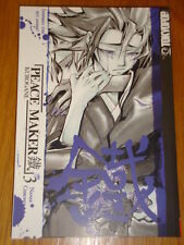 PEACE MAKER KUROGANE VOL 3 TOKYOPOP NANAE CHRONO ACTION DRAMA MANGA GRAPHIC NOV