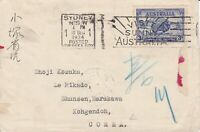APH779) Australia 1934 small surface mail cover to Korea