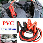 2x Jump Leads Car Lead Battery Jump Booster Cable Heavy Duty 2m 1000amp 61224v