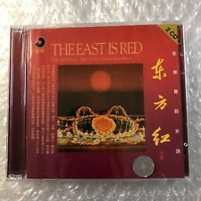 The East Is Red / Song And Dance 東方紅 音樂舞蹈史詩 1965 2x Gold CD 百利唱片 金碟 全劇版 COMPLETE