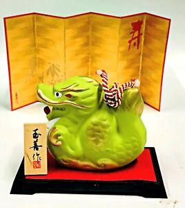Japanese Clay Bell Zodiac Dragon Dorei Pottery Folding Scene Lucky Charm Art