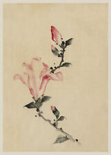 Japanese Art Print: Pink Flower Blossoms -  Fine Art Reproduction