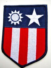 UNITED STATES MILITARY SHIELD SHAPE SUN STAR EMBROIDERED CLOTH BADGE USA IRON ON