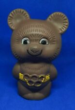 1980 Vintage Toy Misha Bear Mascot XXII Olympic Games Moscow 80 USSR ☭