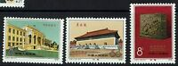 China (PRC) SC# 1544 - 1546 - Mint Never Hinged - Lot 061316