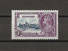 NYASALAND 1935 SG 126K MNH Cat £450
