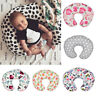 Newborn Nursing Pillow Cover Infant Baby Breastfeeding Pillow Cover Slipcover AU