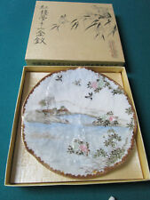 """CHINESE """"ORIENTAL GOLD"""" COLLECTOR PLATE 8 1/2"""" NIB"""