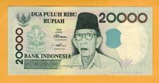 Indonesia Replacement UNC 20,000 Rupiah Banknote 1998  P-138r