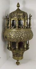 Antique Islamic Brass Mosque Lamp Persian Qajar