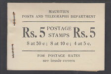 Mauritius SG SB2 unexploded 1954 5r intact booklet, F-VF scarce