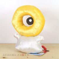 Pokemon Center Original Life-size Meltan Plush doll from Japan