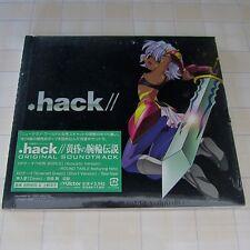 .Hack Legend of the Twilight Original Soundtrack JAPAN CD Sealed NEW #117