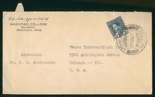 Mayfairstamps Iraq 1930s Baghdad College to Sears Internatl Inc Cover wwr_08779