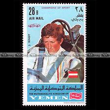 ★ JOCHEN RINDT Pilote F1 (Formule 1) ★ YEMEN 1969 Timbre Poste Auto Car Stamp #3