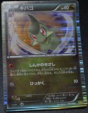 Japanese Holo Foil Axew # 012/020 1st Edition Dragon Selection Set Pokemon NM
