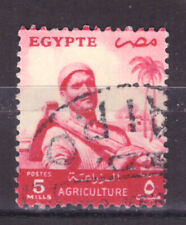 FRANCOBOLLI Egitto Egypt 1954-55 -- Serie Ordinaria 5 m. YV368