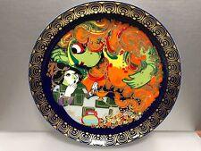 Rosenthal Teller / Wandteller Aladin und die Wunderlampe 16 cm. Ø 1 Wahl.