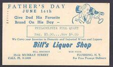 1957 POSTAL CARD BILLS LIQUOR STORE FLUSHING NY JUNE 16TH SPECIAL