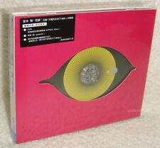 Domoto Tsuyoshi Mabataki 2013 Taiwan CD+DVD Ltd Ver.B (Kinki Kids)