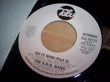 "NM 1981 The S.O.S. Band Do It Now Part 1 & Part 2 7"" 45RPM w/ppr slv"