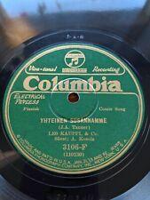 78rpm Finnish Leo Kauppi & Co. Columbia 3106 Yhteinen Susannamme/ Pikku Liisa